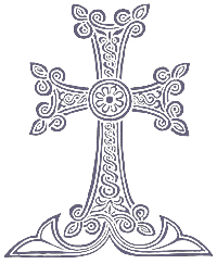 The Rite of Crowning In Marriage | Holy Trinity Armenian Church