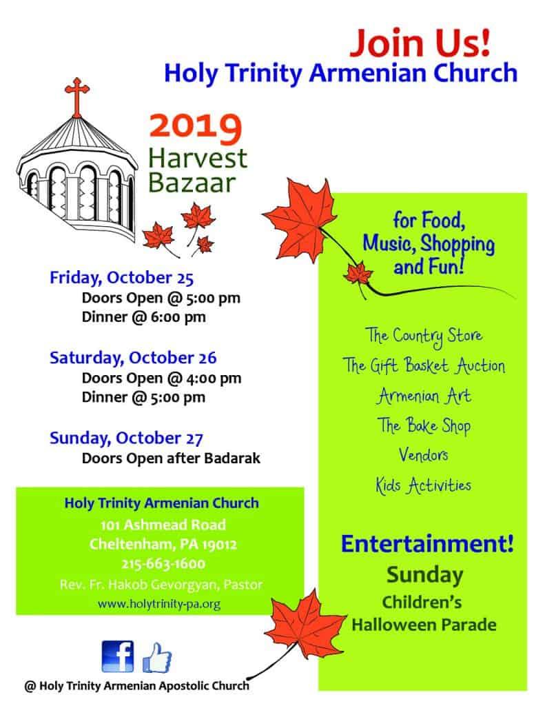 thumbnail of Bazaar flyer